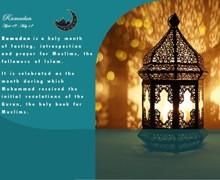 Ramadan 12apr2021